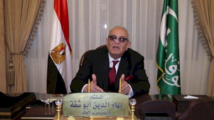 شيوخ الوفد: قرارات أبو شقة أنقذت الحزب من الاختطاف