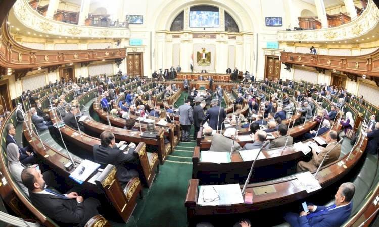 البرلمان يقر تعديلات الأحكام الخاصة بالقطن ويحيلها لمجلس الدولة