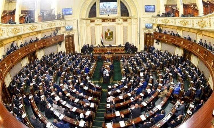 البرلمان يقر حرمان الطبيب والتمريض من الوظيفة فى جريمة ختان الإناث