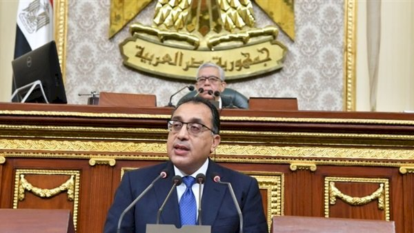 مدبولي أمام البرلمان: تهديدات أمننا القومي تقابل بعيون يقظة لا تنام