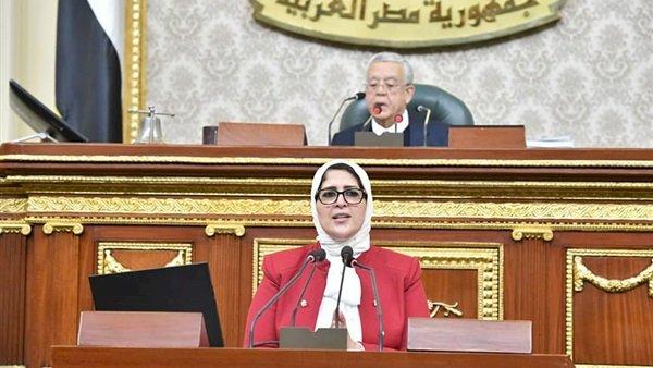 """""""صحة البرلمان"""" تستدعي هالة زايد بسبب كورونا"""